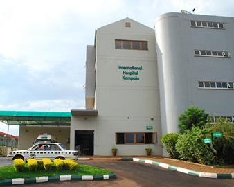 International Hospital Kampala
